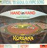 dj50s ep004 sleeve koreana
