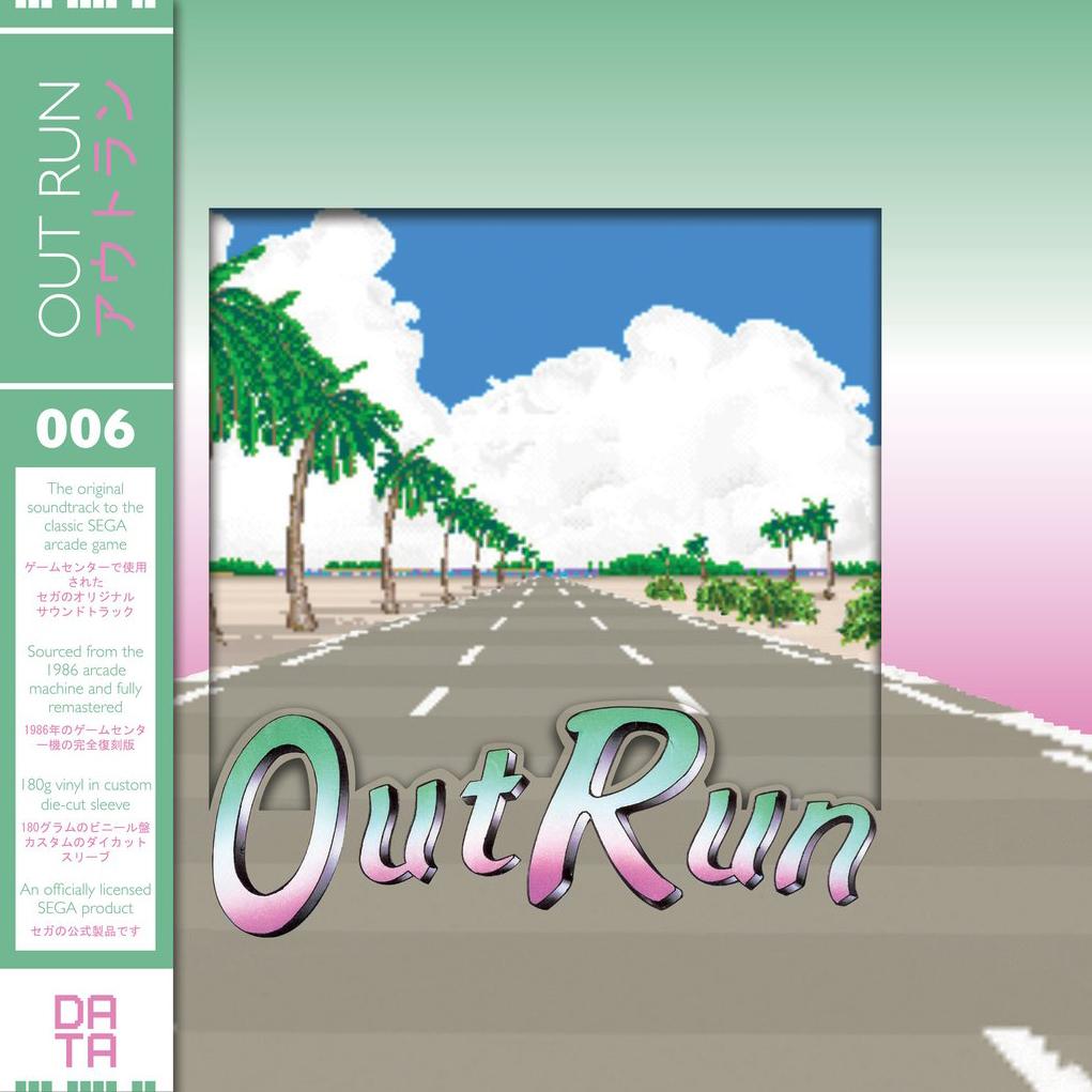 dj50s ep089 sleeve outrun