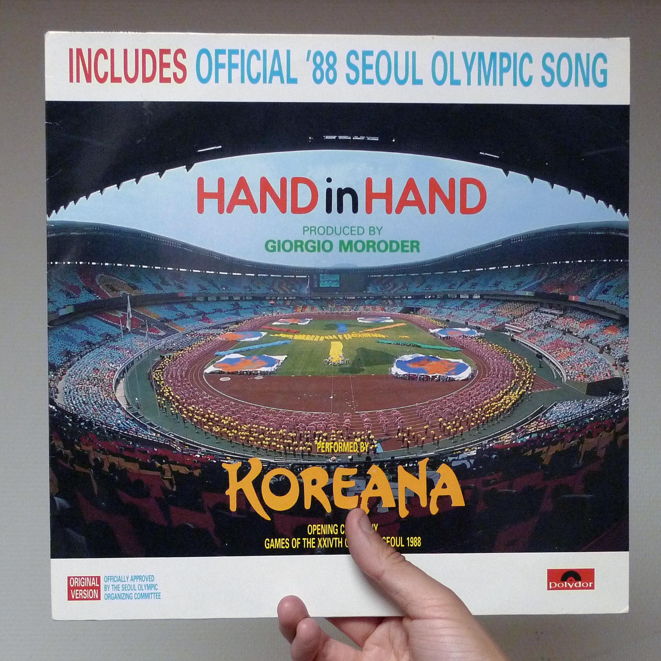 dj50 ep121 sleeve koreana2