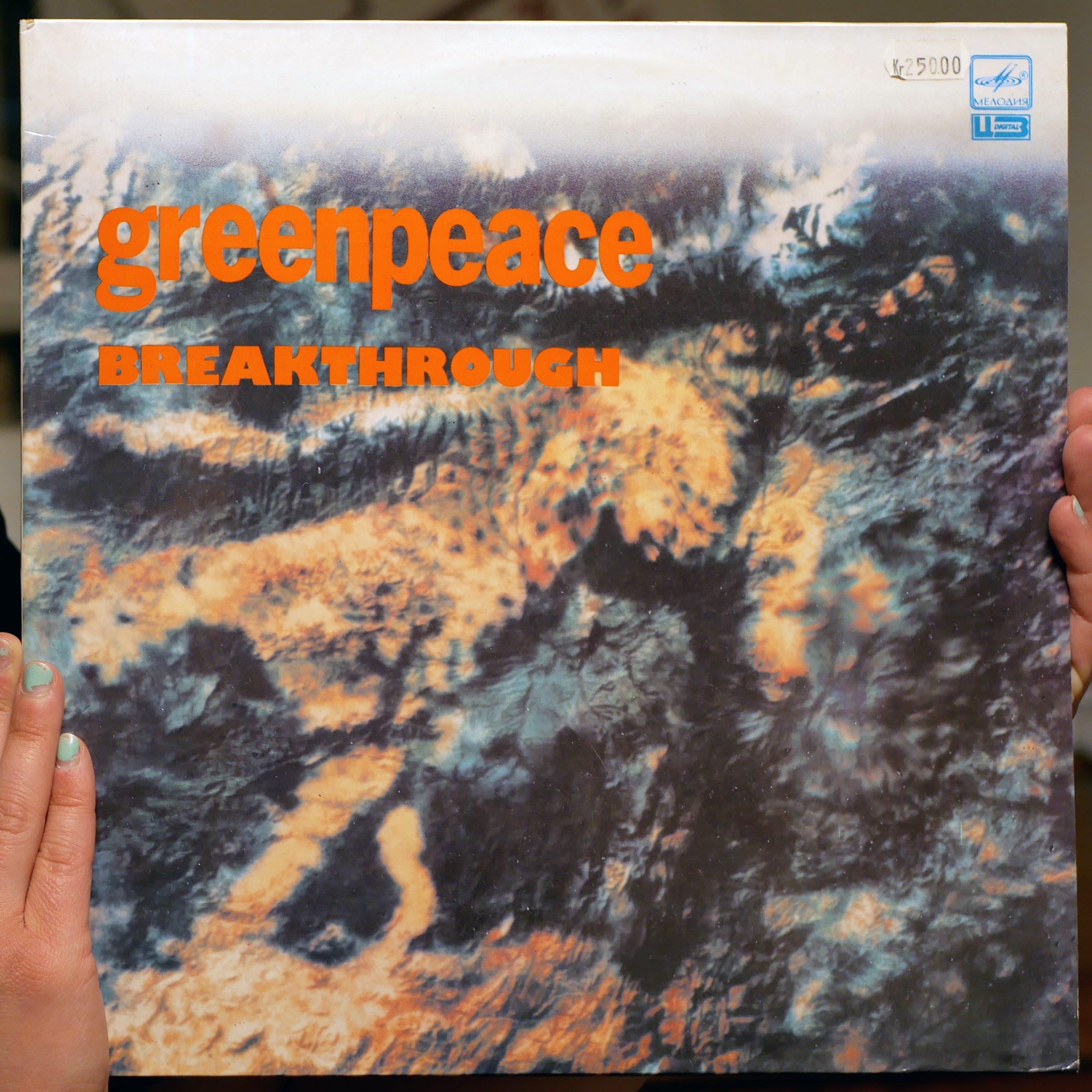 Diverse artister – Greenpeace – Breakthrough